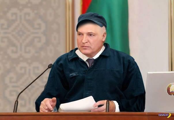 Блогеры представили новый имидж Лукашенко