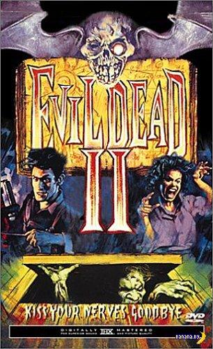 Классика жанра - Зловещие мертвецы 2