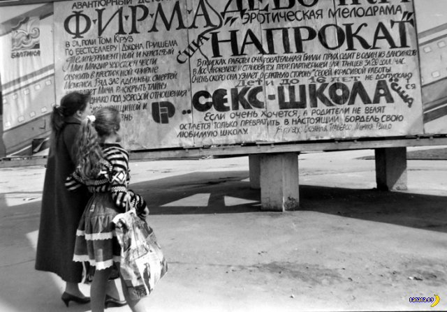 Россия 1993