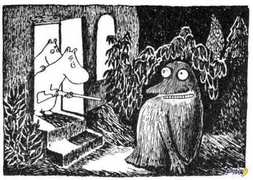 Правила жизни муми-троллей