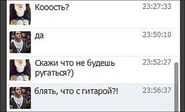 Разговоры в соцсетях