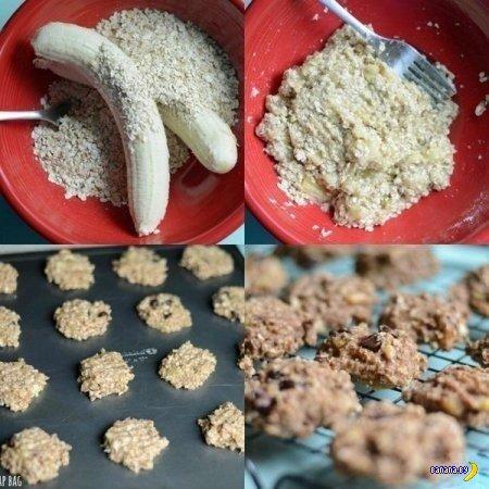 Быстрое печенье с бананами