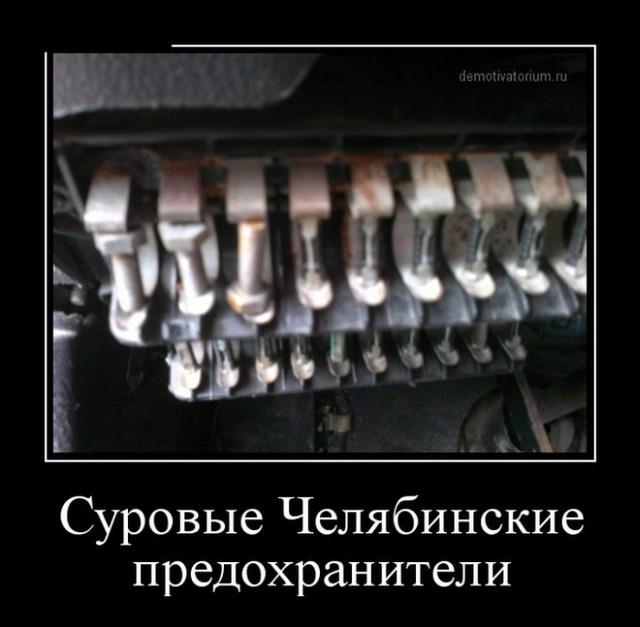 Демотиваторы - 40