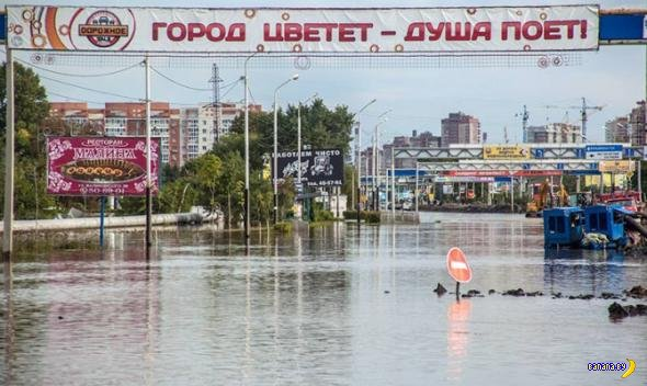 Комсомольск под Амуром