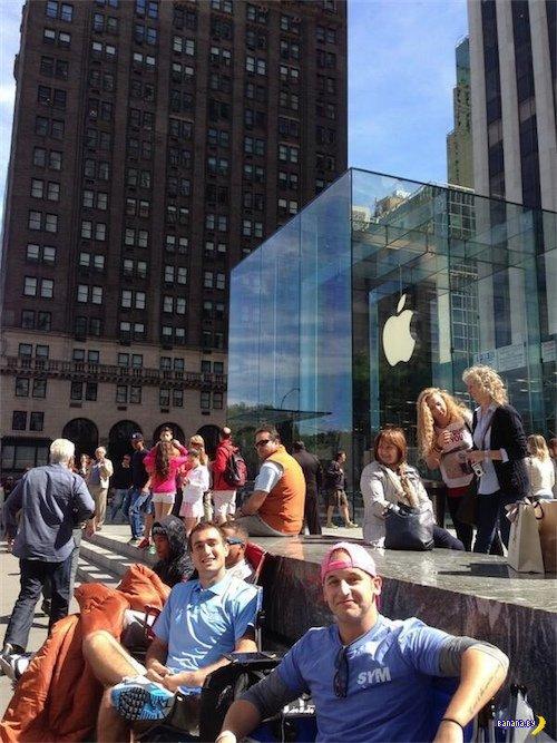 Первая очередь за iPhone, которого еще нет