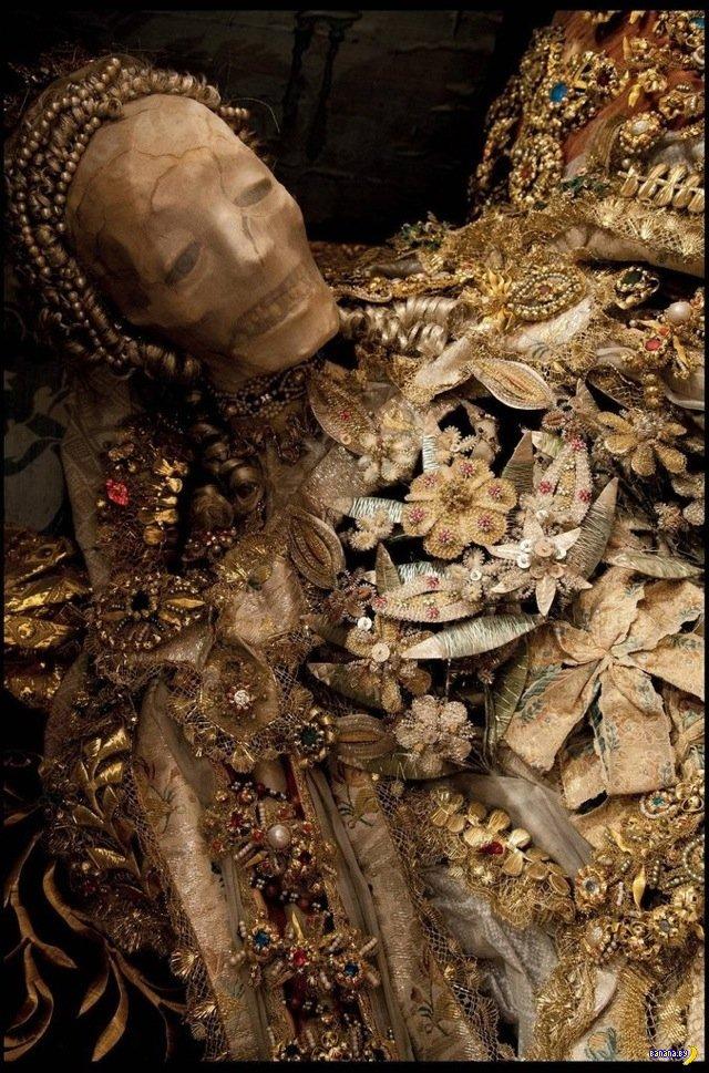 Очень богатые скелеты