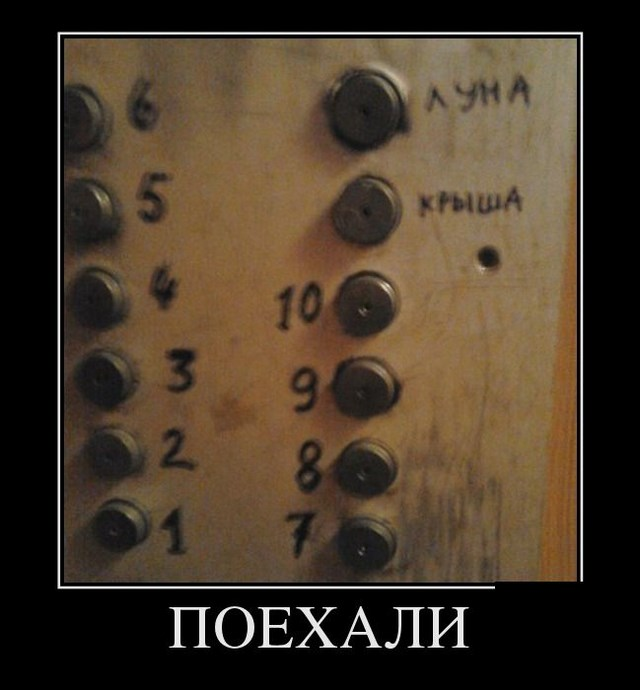 Демотиваторы - 45