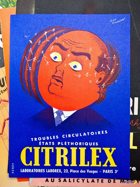 Шокирующая французская реклама лекарств