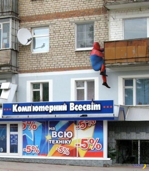 А тем временем в России - 10
