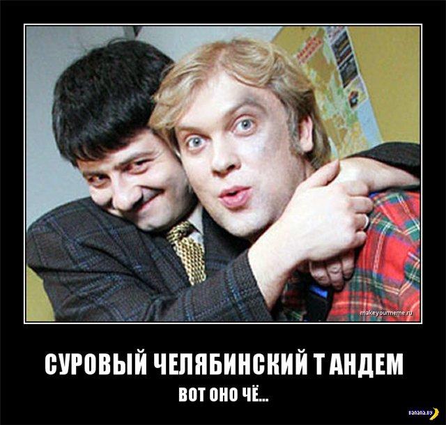 """""""Наша Russia"""": челябинский фрезеровщик изнасиловал сослуживца"""