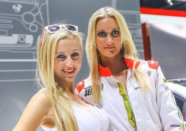 Девушки с автосалона во Франкфурте