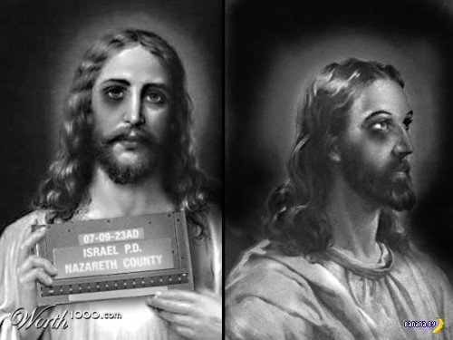 Три аргумента за то, что Иисус был