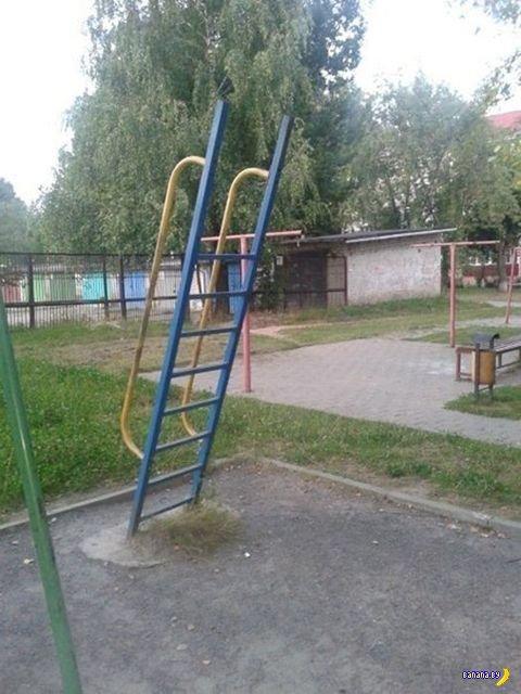Прикольные картинки - 897