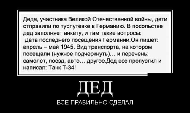 Демотиваторы - 49