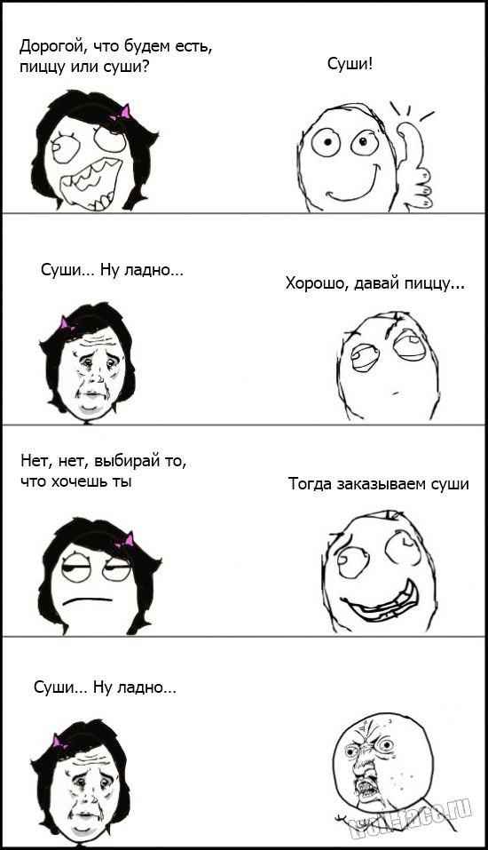 Комиксы и рожи - 16