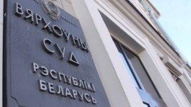 Верховный суд не отменил смертный приговор Павла Селюна