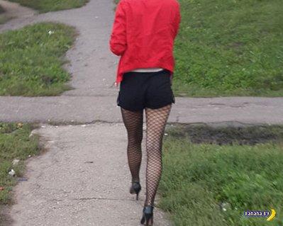 И зачем она так оделась?