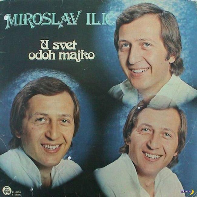 Югославские пластинки