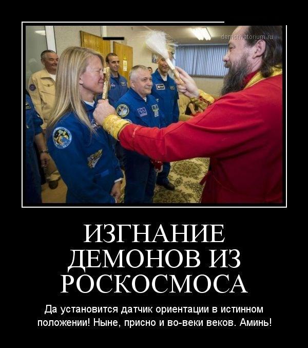 Демотиваторы - 51