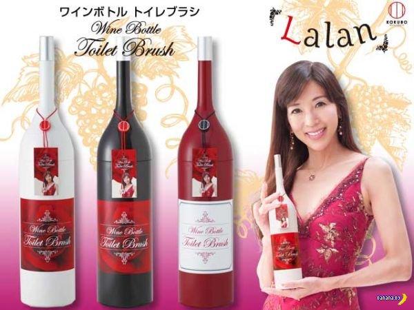 Бутылка вина возле унитаза