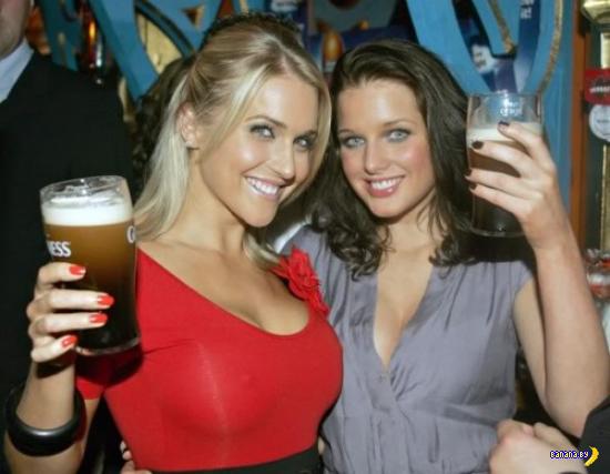 Девушки и пиво!