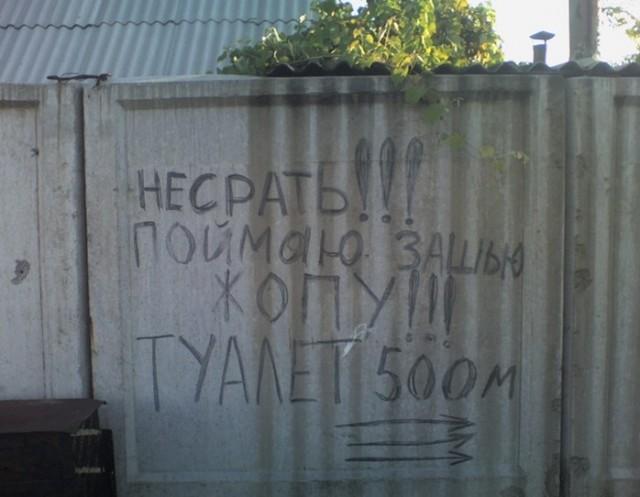 Анекдоты дня 20.09.2013