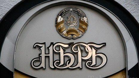 Нацбанк хочет знать сколько беларусы тратят за границей