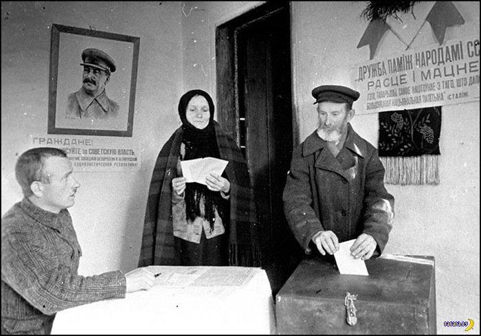 74 года как нет Западной Белоруссии