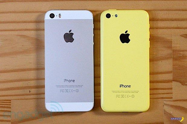 Компания Apple продала 9 млн новых iPhone за 3 дня