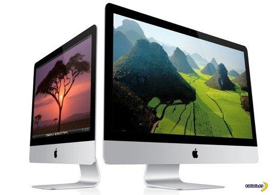 Apple незаметно обновляет iMac