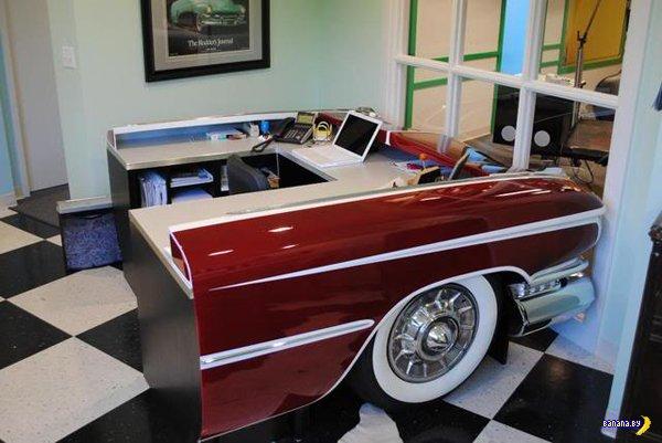 Офисные рабочие места из престижных машин