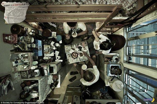 Гонконг и приступ клаустрофобии