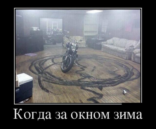 Демотиваторы - 56