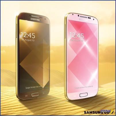 Золотой Samsung Galaxy S4