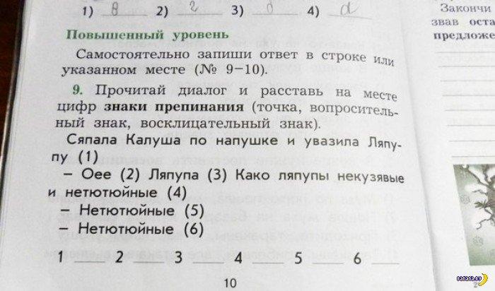 Пиарея и маразмы - 3