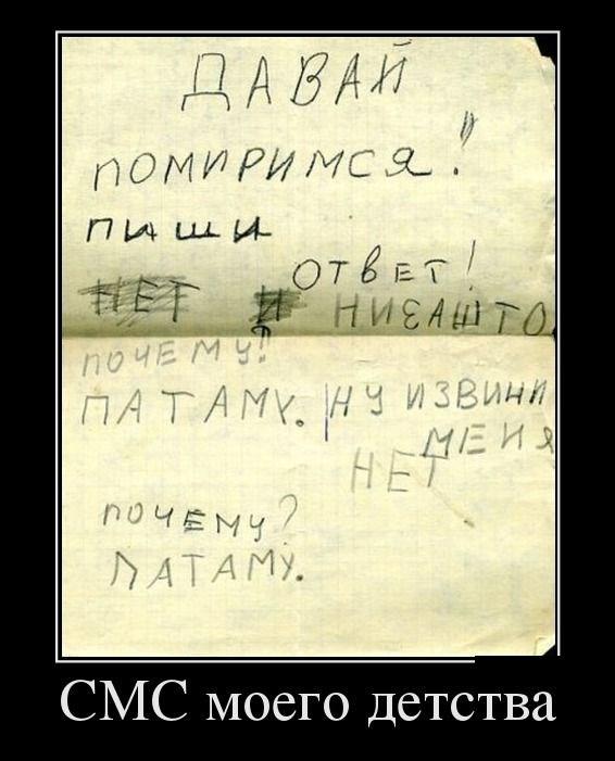 Демотиваторы - 57