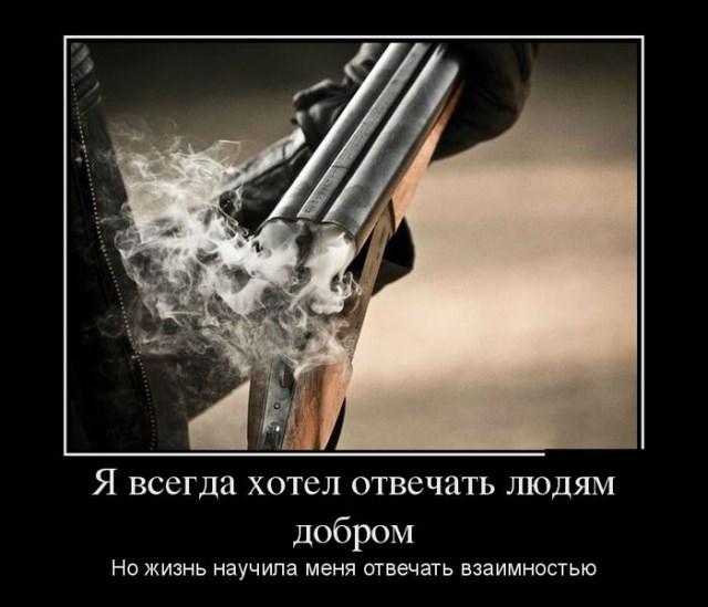 Демотиваторы - 58