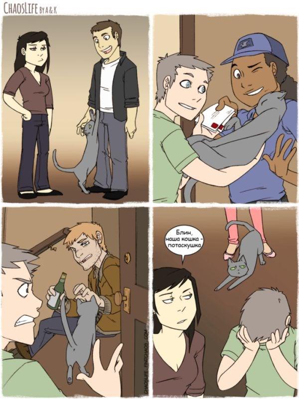 Комиксы и рожи - 20