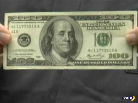 Клиенты супермаркетов обнаружили в покупках 100-долларовые купюры
