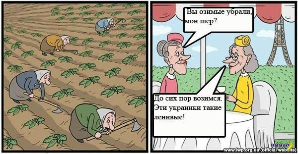 Евроинтеграция Украины в картинках