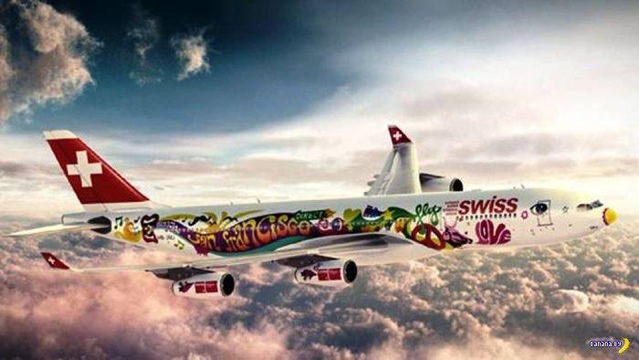 Расписные самолеты