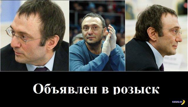 Интерпол разыскивает Сулеймана Керимова