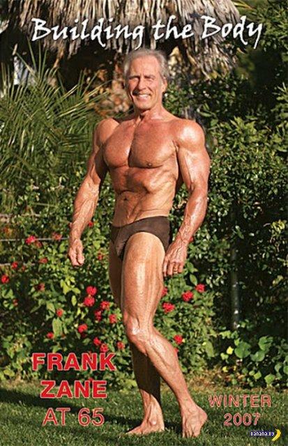 Фрэнк Зейн в 1972 и 2012