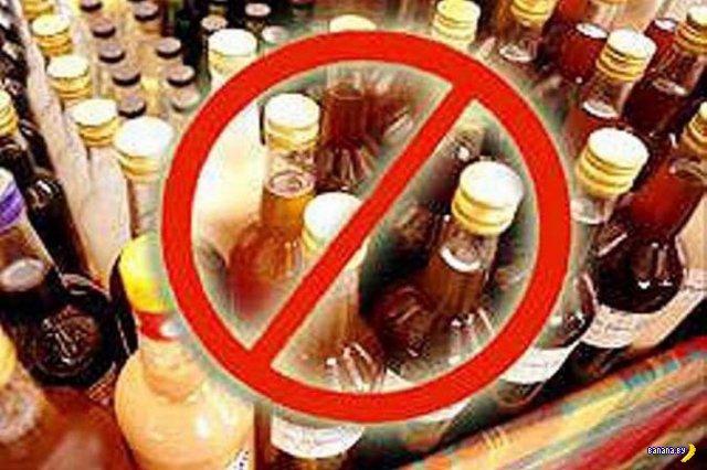 В Минске целую неделю будут бесплатно кодировать алкоголиков