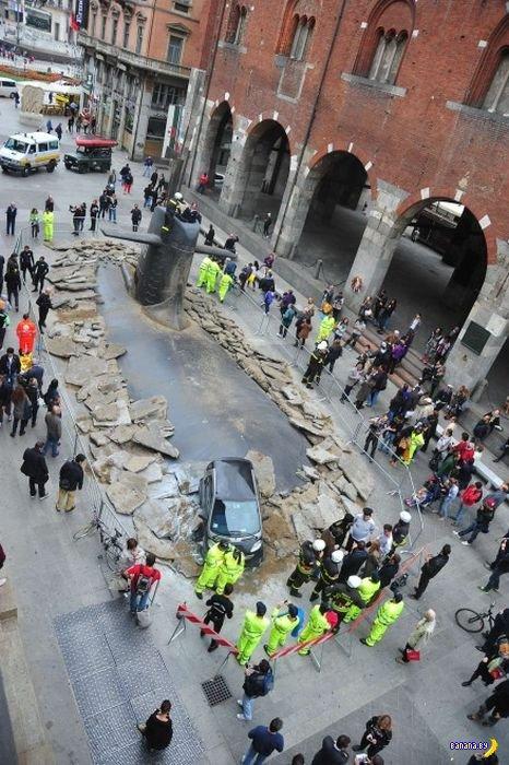 Экстренное всплытие в центре Милана