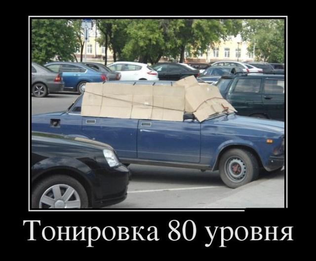 Демотиваторы - 61