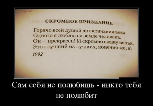 Демотиваторы - 62
