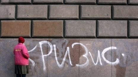 НИСЭПИ: 72% белорусов считают угрозу девальвации реальной