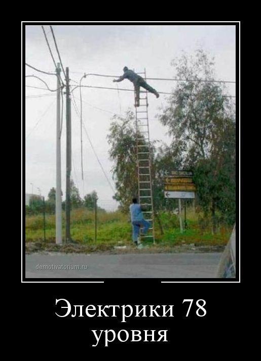 Демотиваторы - 63