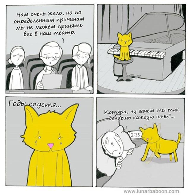 Комиксы и рожи - 21